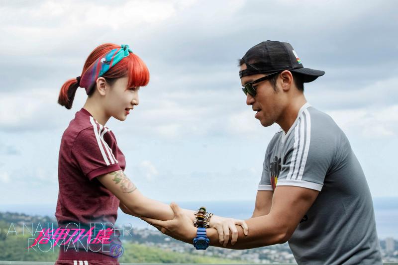 A Nail Clipper Romance  China Movie