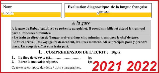 التقويم التشخيصي اللغة الفرنسية المستوى الخامس 2021 2022