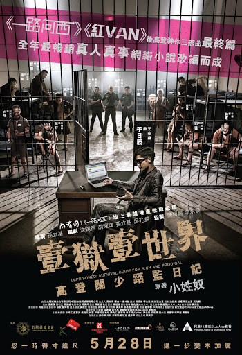Imprisoned: Survival Guide for Rich and Prodigal - Luật Tù