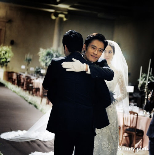 Lee Eunhui Marriage