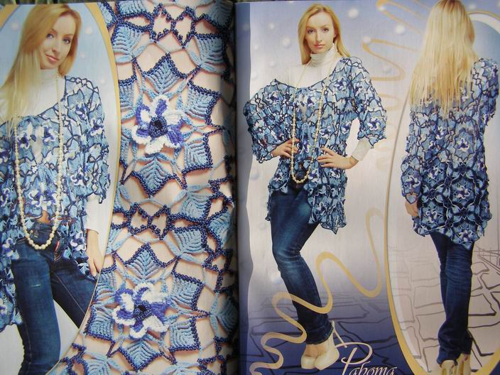 Unique Creative crochet patterns magazine Duplet 119