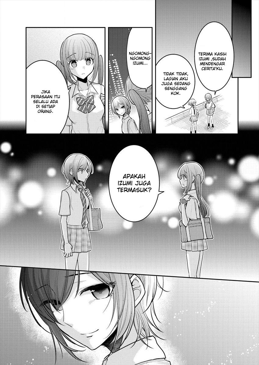 Useless Princesses Chapter 12
