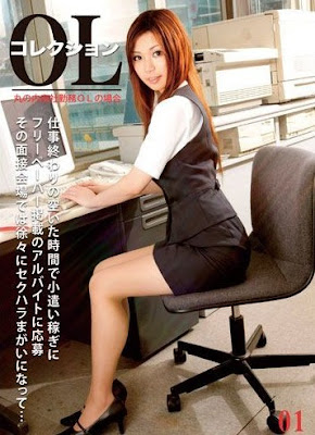 Photo Photo Hot Sekertaris di Jepang HOT