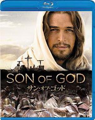 [MOVIES] サン・オブ・ゴッド / SON OF GOD (2014)