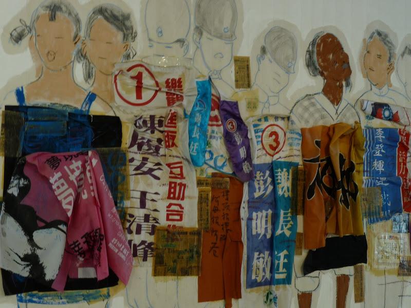 TAIWAN.Musée Jun Ming au nord de Taipei - P1040741.JPG