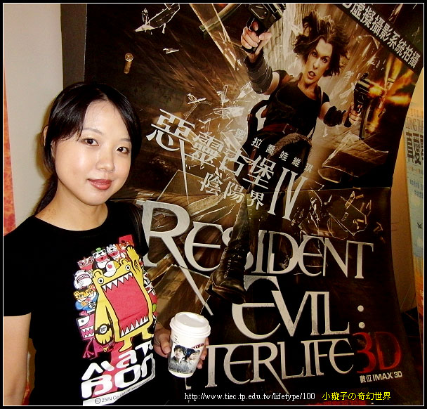 ResidentEvil-01b.jpg