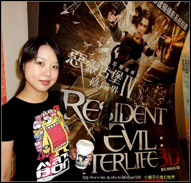 ResidentEvil-01b.jpg