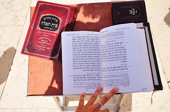 Ierusalim23.JPG