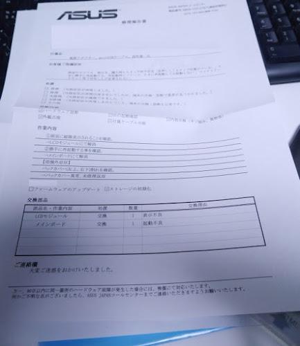2017-03-09_02.JPG