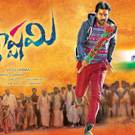 Krishnashtami First Look