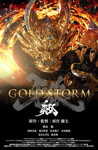 GARO: Gold Storm - Ma Giới Kỵ Sĩ: Cơn Bão Hoàng Kim