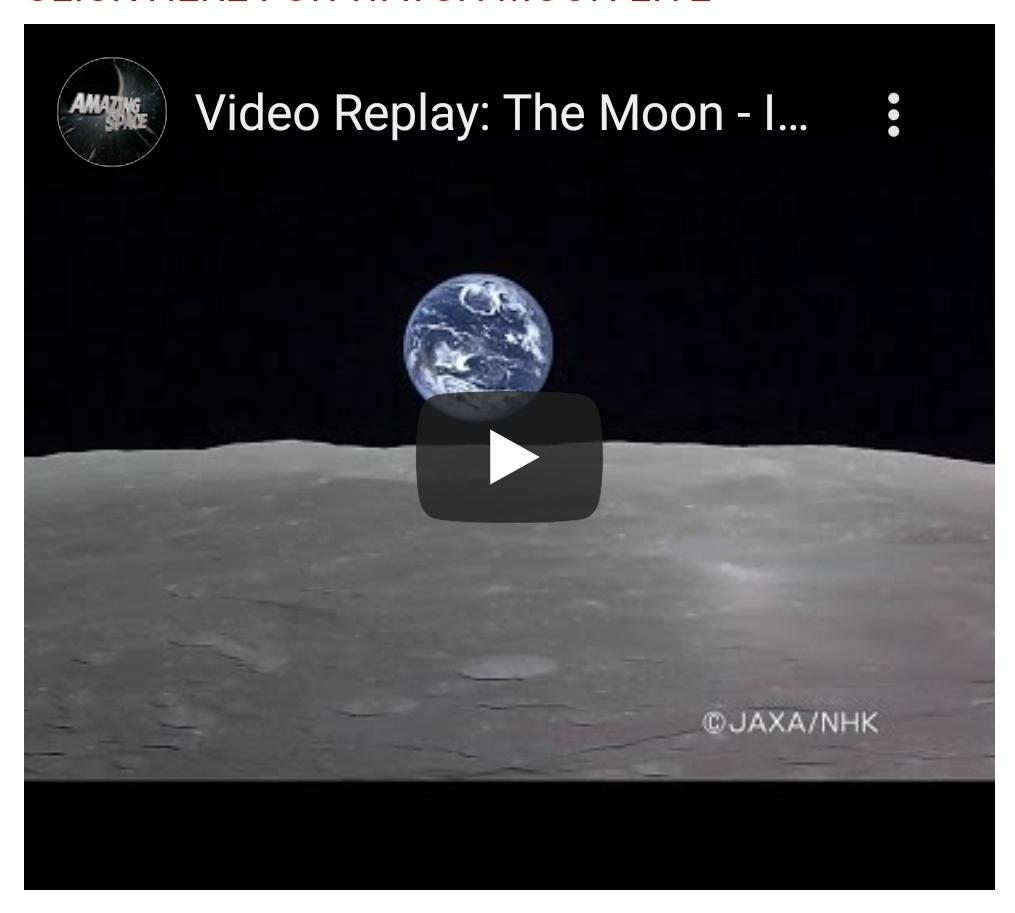 Moon – Incredible Lunar Views From The Japanese SELENE Orbiter – Earthrise » MaruGujaratDesi