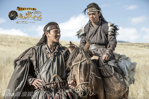 Tribes and Empires: Storm of Prophecy China Web Drama