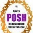 Posh I