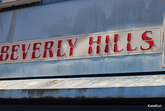 Беверли Хилз - почему бы и нет?