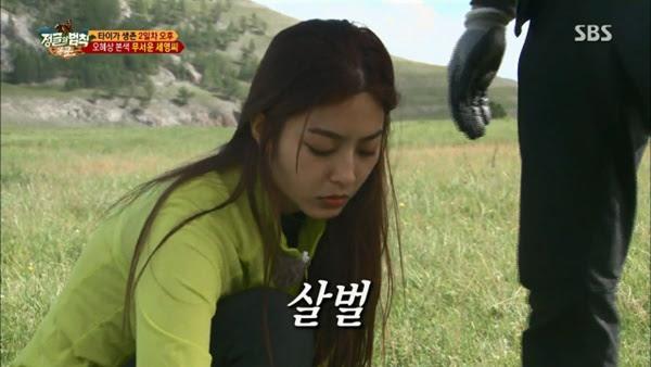 박세영 살벌