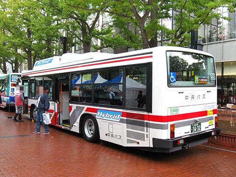 北海道バスフェスティバル2015 北海道中央バス 3632 リア