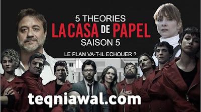 La case de papel (saison 5) - أفضل المسلسلات 2022