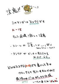 【腐】総集編…【R18注意】