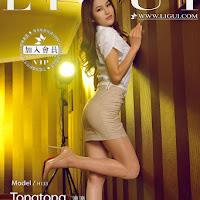 LiGui 2014.07.24 网络丽人 Model 潼潼 [42+1P] cover.jpg