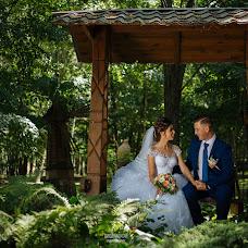 Wedding photographer Maksim Drozhnikov (MaximFoto). Photo of 02.09.2018