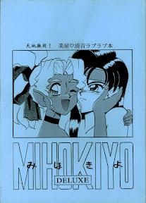 MIHOKIYO DELUXE