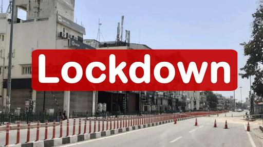 Raipur Lockdown 9 से 19 अप्रैल collecter की Press confrence