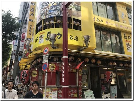 IMG 3990 thumb - 【震え声でした】VAPE HOUSE渋谷で1日店員体験!接客大の苦手だけどVAPEならいけんじゃねと思ったらそんなことはなかったZE★声は震え手は震え、緊張三昧の7時間をお届け?【転職は諦めた】