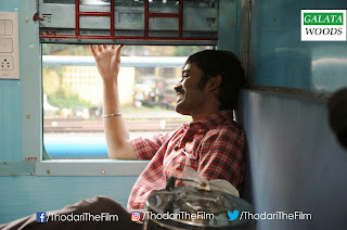 Thodari first day collection (day 1) box office of Dhanush's Thodari