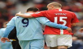 Goles Manchester city M United [2-3]9 Dic Derbi