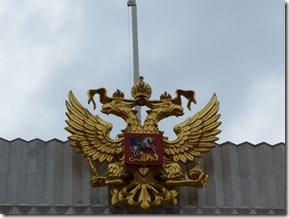 aigle a deux tetes symbole de la Russie qui regarde vers l'occident et vers l'Asie