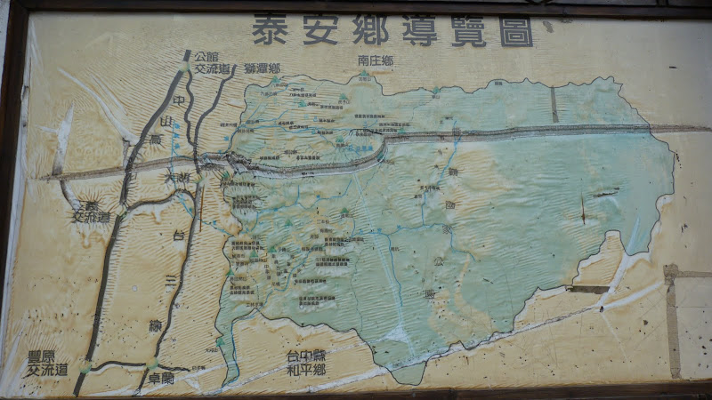 TAIWAN  Miaoli county,proche de Taufen - P1130197.JPG