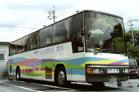 亀の井バス「ぶんご号」 1683