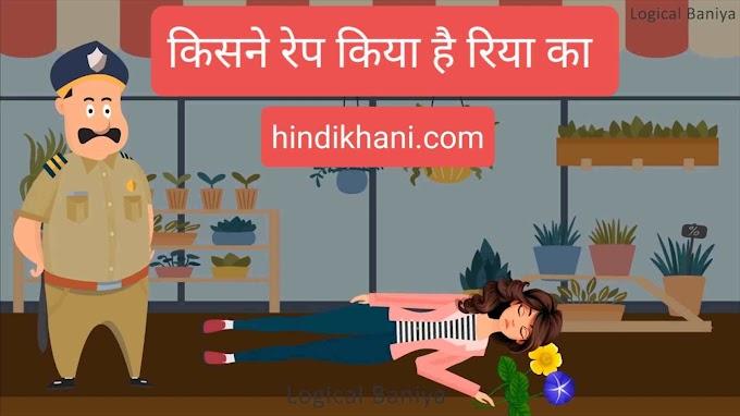 15 हिन्दी पहेली उतर के साथ ( hindi paheli with answer)