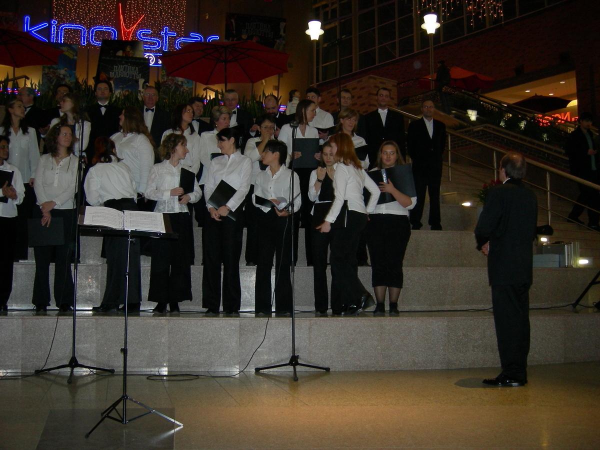 2006-winter-mos-concert-mega - DSCN1217.JPG