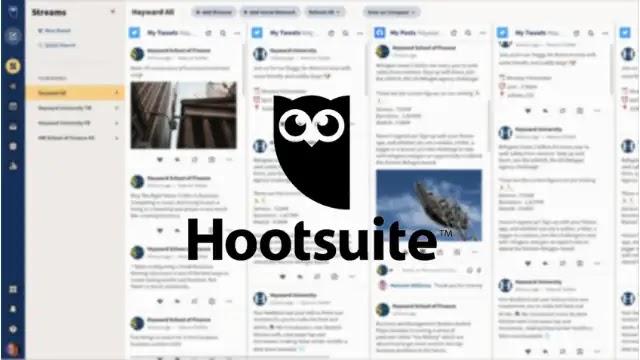 تطبيق زيادة متابعين الانستقرام HootSuite