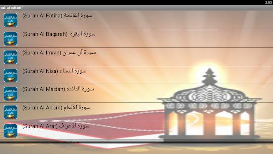 Adil Al Kalbani Quran Tilawat - náhled
