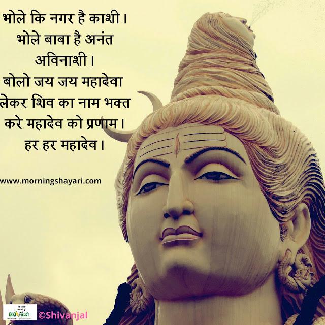 Shiv Image, Mahadev Image, Bholenath Image, Bholebaba Shayari, Bhakti, Bhakt, Nandi Trishul, Tridev, Mahakaal