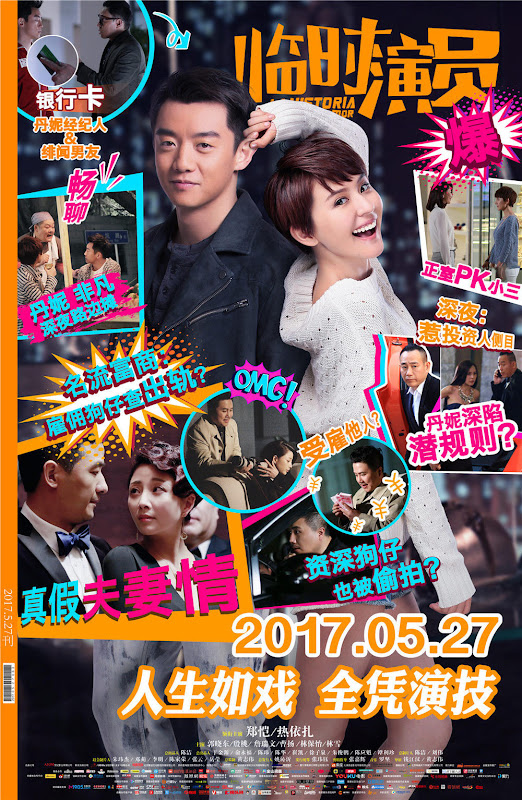 La Historia De Un Amor China Movie