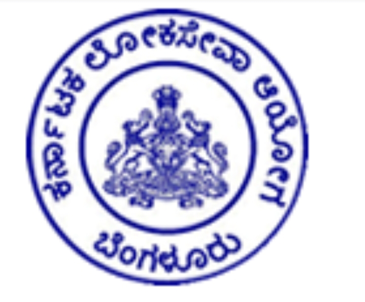 Download KPSC-First Class Assistant [FDA] Recruitment Examination Paper-01 Questionnaire dated 28-02-2021