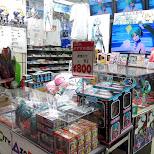 AsoBitCity in Akihabara in Akihabara, Tokyo, Japan
