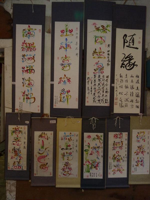TAIWAN. Chuifen ou Jioufen ...et Keelung ( Nord de Taipei) - jiofen%2B122.jpg