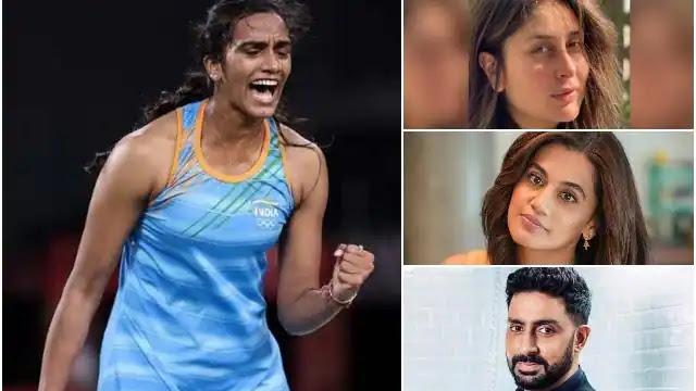 Olympics: पीवी सिंधु ने कांस्य पदक जीतकर बनाया इतिहास, करीना कपूर-तापसी पन्नू सहित अन्य ने दी बधाई