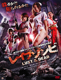 Rape Zombie: La Lujuria de los Muertos Vivientes (2012)