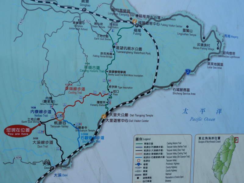 TAIWAN Daxi . Randonnée Taoyan valley - P1260046.JPG