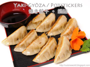Yaki-Gyoza / Potstickers