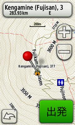 富士山近傍の地形図 SRTM3(200m)