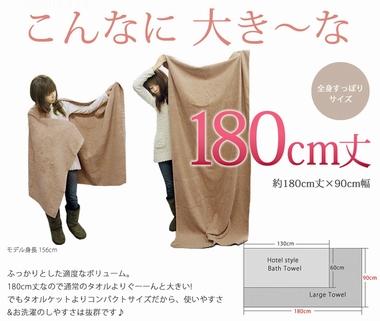ホテルタオル ラージサイズ 日本製