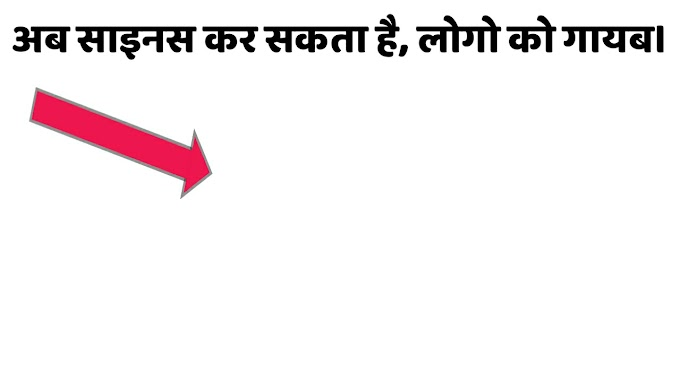 अब कोई भी इंसान गायब हो सकता है। is it possible to become invisible in Hindi
