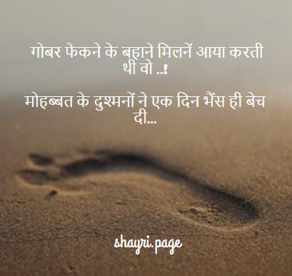 Mohabbat quotes in hindi